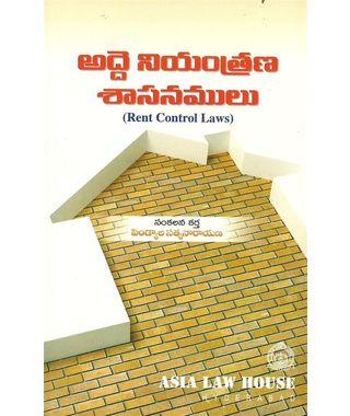 Rent Control Laws(Telugu)