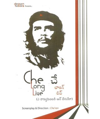 Che Long Live