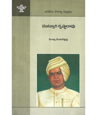 Mutnuri Krishna Rao