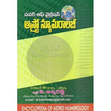 Astro Numerology