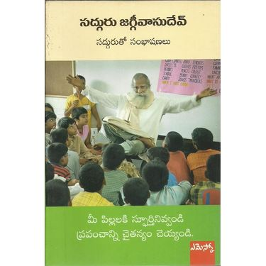 Sadhgurutho Sambhashanalu