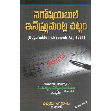 Negotiable Instruments Act, 1881( Telugu)