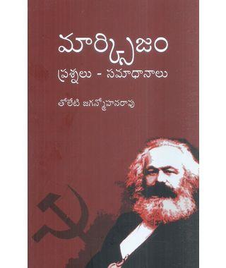 Marxism Prasnalu- Samashanalu