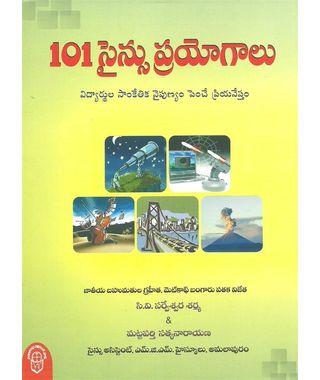 101 Science Prayogalu