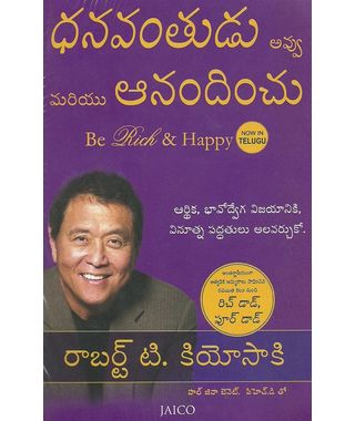 Be Rich & Happy(Telugu)