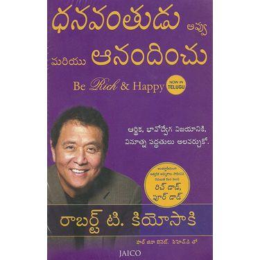 Be Rich & Happy(Telugu)