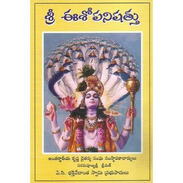 Sri Isopanishad