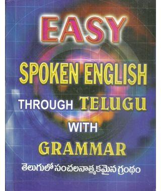 Easy Spoken English Through Telugu With Grammar