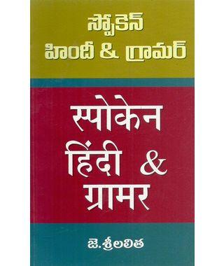 Spoken Hindi&Grammar