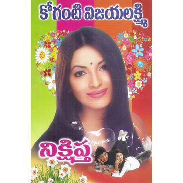 Nikshiptha
