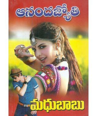 Anandha Jyothi
