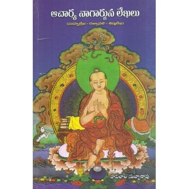 Acharya Nagarjuna Lekhalu