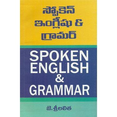spoken english& grammar