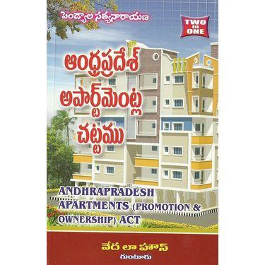 AP Apartmentla Chattam