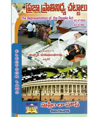 The Representation of the People Act(Telugu)