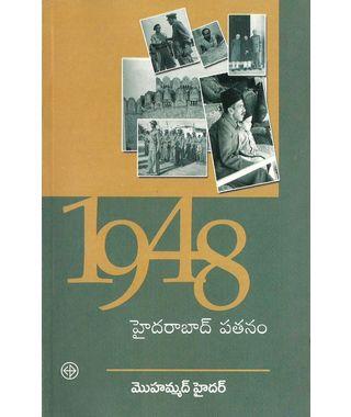 1948 Hyderabad Patanam