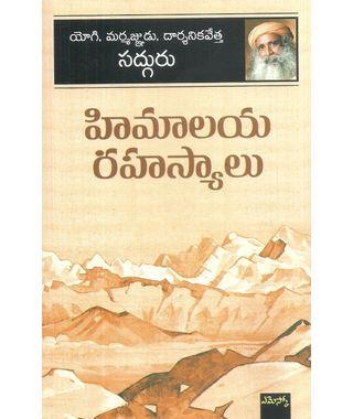 Himalaya Rahasyalu