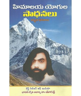 Himalaya Yogula Sadhanalu
