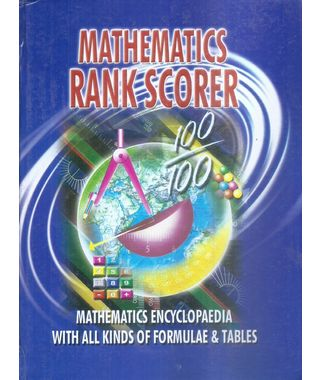 Mathematic Rank Scorer
