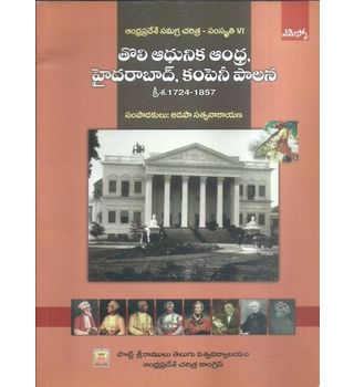 Toli adhunika Andhra, Hyderabad Company Palana