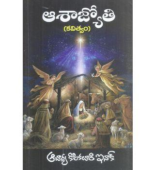 Ashajyothi