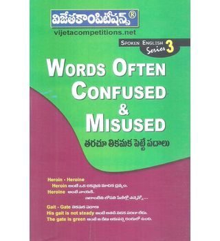Words often confused & misused