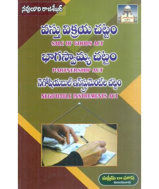 Sale Of Goods Act Partnership Act Negotiable Instruments Act