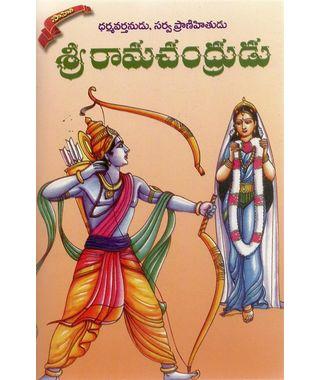 Sri Ramachandrudu