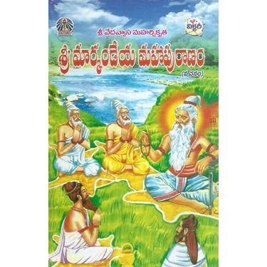 Sri Markandeya Maha Puranam