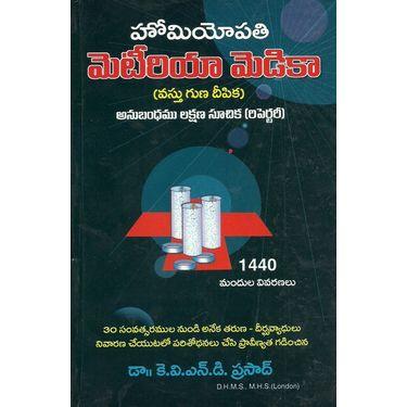 Homeopati Materia Medica