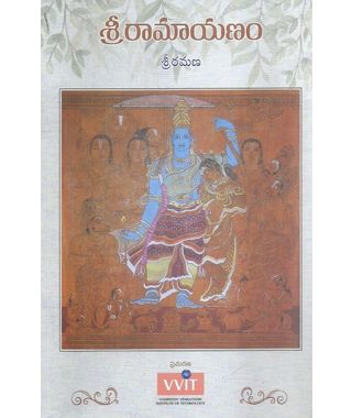 Sri Ramayanam