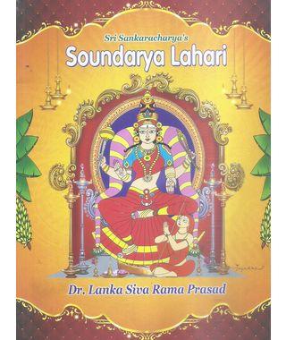 Sri Sankaracharya's Soundarya Lahari