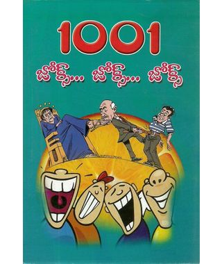 1001 Jokes