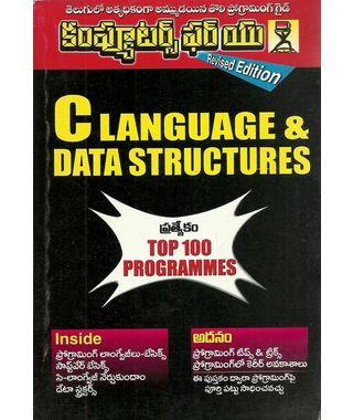 C Language Data Structures