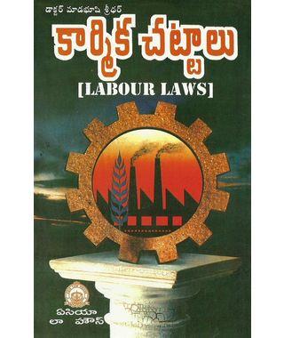 Labour Laws ( Telugu)