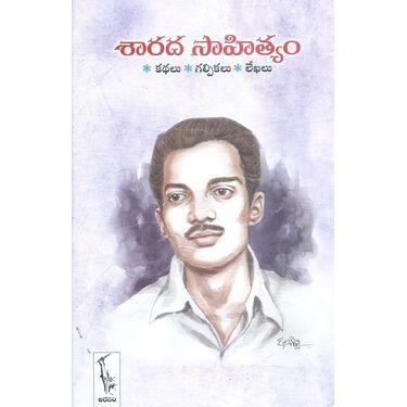 Sarada Sahityam