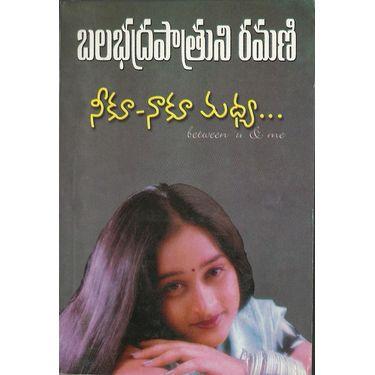 Neku Naku Madhya