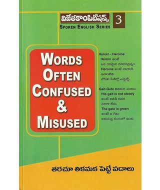 Words Oftern Confused & Misused
