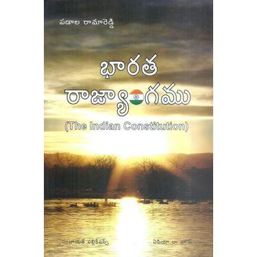 Bharatha Rajyangam