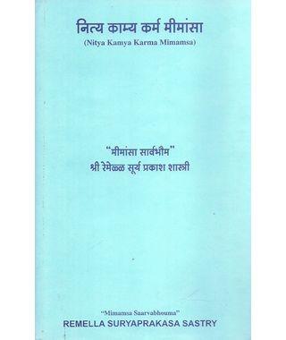 Nitya Kamya Karma Mimamsa
