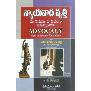 Advocacy How To Present Your Case