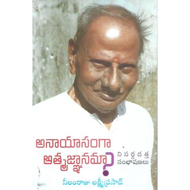 Anayasamgaa Athmajnanamaa?