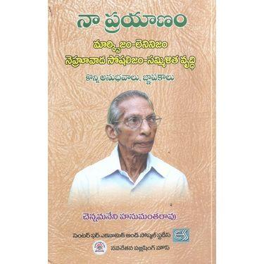 Naa Prayanam