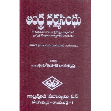 Andhra Darmasindhu