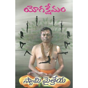 Yoga Kshemam