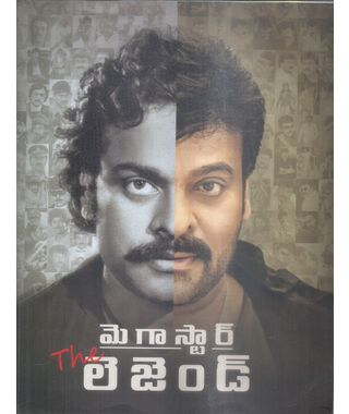The Megastar Legend