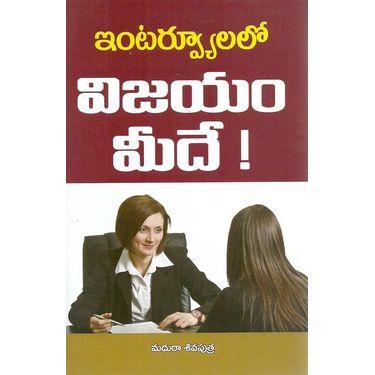 Interview lalo Vijayam Mede