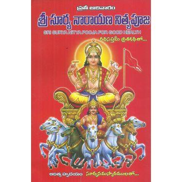 Sri Surya Narayana Nitya Puja