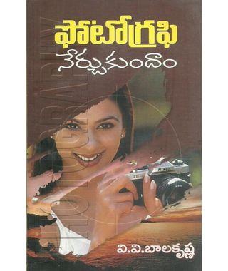 Photography Nerchukundam