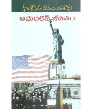 American Jeevitham